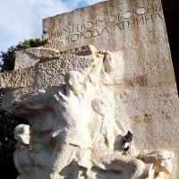Возложение цветов к памятнику ПИОНЕРАМ-ГЕРОЯМ