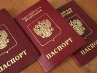 Беседа «Порядок получения паспорта гражданина РФ, ИНН, СНИЛС»